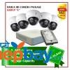 "Dahua AHD CCTV camera package ""E"""