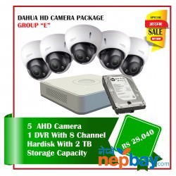 "Dahua AHD CCTV camera package ""E"""