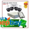 "Dahua AHD CCTV camera package ""D"""