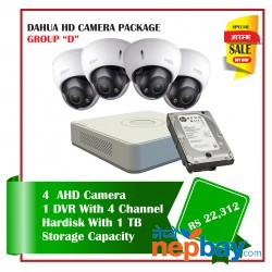 "Dahua AHD CCTV camera package ""D"""