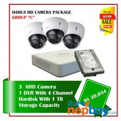 "Dahua AHD CCTV Camera Package ""C"""