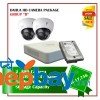 "Dahua AHD CCTV Camera package ""B"""