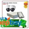 "Dahua AHD CCTV Camera package ""B"""