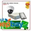 "Dahua AHD CCTV camera Package ""A"""