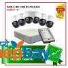 "Dahua AHD CCTV Camera Package ""F"""