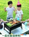 Primitive grill outdoor mini grill household charcoal skewer tool small field full set stove