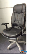 Revaluing Chair