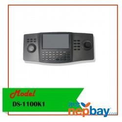 Network Keyboard- DS-1100K1 (Keyboard)