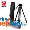DIGIPOD TR462 Semi Professional Camera Tripod 5.2 Feet for DSLR & Handy Cam