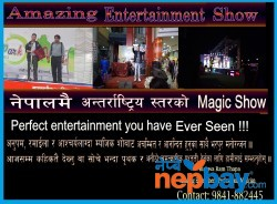 Amazing Stage Magic Show