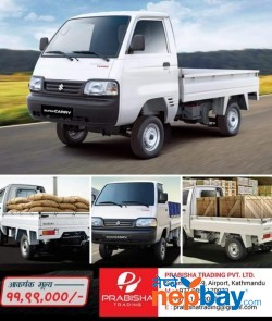 Suzuki Super Carry Pickup (Brand New) Showroom Prabisha Trading 014490873 / 9851170933