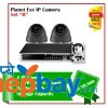 2 Planet Eye Camera Set Packagr B