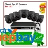 7 Planet Eye Camera Set Package G