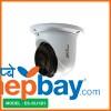 Zkteco CCTV Camera_ES-35J12H
