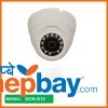 Gipal IP CCTV Camera_GCN-G12