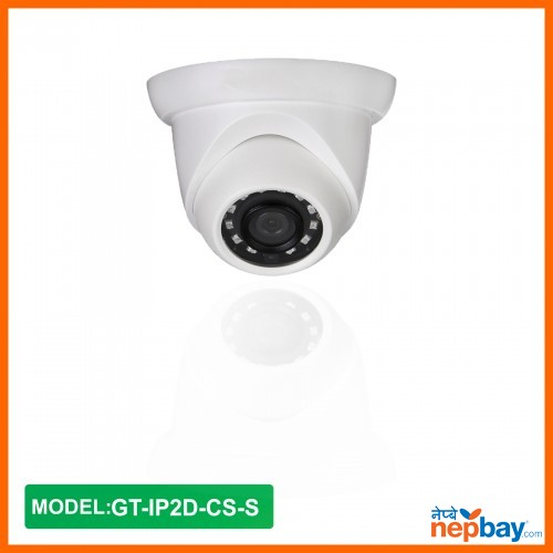 Gipal IP CCTV Camera_GT-IP2D-CS-S