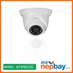 Gipal IP CCTV Camera_GT-IP2D-CG