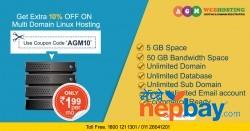 Web Hosting in Nepal   Web Hosting Nepal - AGM Web Hosting