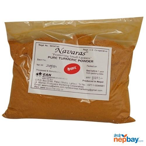 Navaras Pure Turmeric Powder 200g