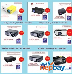 LED Projector World cup Offer
