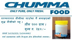 Home made Ghee - 200 gm, Rs. 250