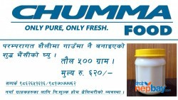 Home made Ghee - 500 gm, Rs. 620