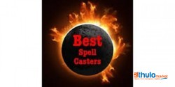 Professional NO.1 lost@love spell caster +27625413939 affordable SPIRITUAL HEALER Mundelein, Naperville, Nauvoo, Normal, North, Chicago, Oak, Park, Oregon, Ottawa, Palatine, Park