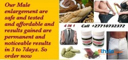 4 In 1 Herbal Penis Enlargement Combo Snizhne Ukraine Call +27710732372 Durban South Africa