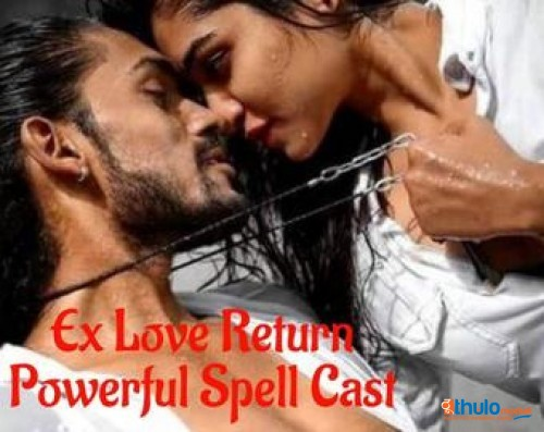 +27788889342 Magic-Lost -Love -Spells-Caster #-Bring Back Lost Love Spells in Argentina-Spain-France-Canada-Brazil Kuwait Kyrgyzstan.