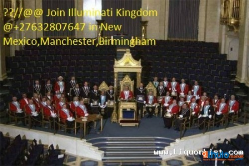 """,-{@{ +27632807647}}COME 1 COME ALL @ HOW TO JOIN 666 ILLUMINATI SOCIETY IN UGANDA?''FOR MONEY,POWER, WEALTH AND FAME 100%,"""""""