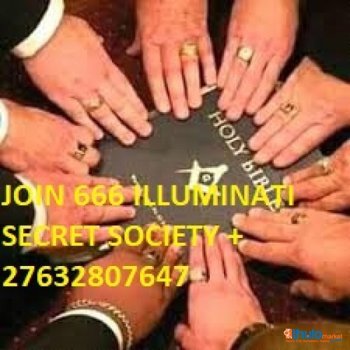 +27632807647 @)௵ how to Join Illuminati 666 South Africa Zambia Kuwait and many other countries