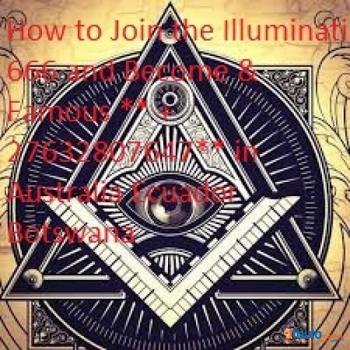 GET HAPPINESS NOW+27632807647 }HOW TO JOIN ILLUMINATI SOCIETY IN SOUTH SUDAN