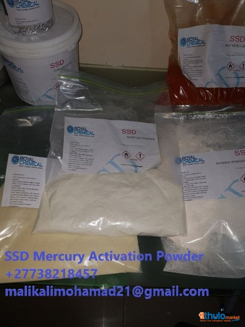+27738218457 We Supply The Best SSD CHEMICAL SOLUTION FOR CLEANING BLACK MONEY AND ACTIVATION POWDER FOR DEFACE CURRENCY.
