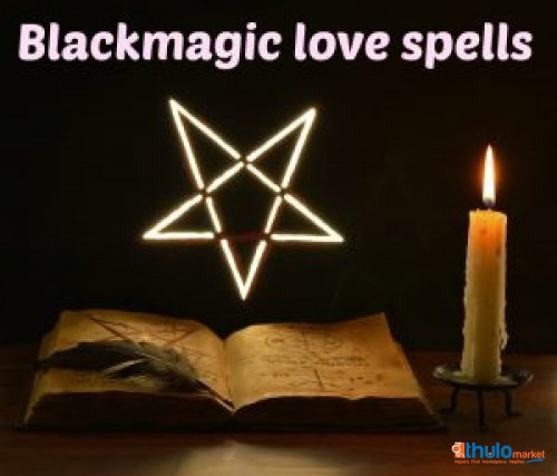''+27810795959'' Powerful Traditional Healer, Lost Love Spells, Sangoma in Edendale, Edenvale, Elma