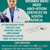 +27784008613 ABORTION PILLS 4 SALE IN SUNNYSIDE,ARCADIA,GEZINA,QUEENSWOOD,ANNLIN