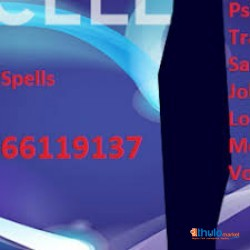 +27766119137 BRING BACK LOST LOVE SPELL CASTER IN NORTHERN CAPE,EASTERN CAPE,KIMBERLEY,KURUMAN,UPINGTON,EAST LONDON,QUEENSTOWN,PORT ELIZABERTH,KING WILLIAMS TOWN,UMTHATHA,MTHATHA