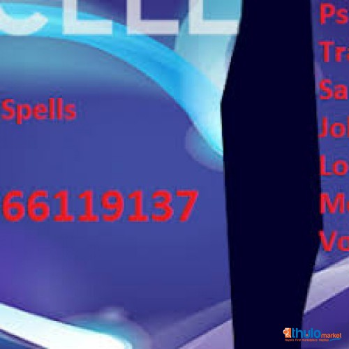 +27766119137 BRING BACK LOST LOVE SPELL CASTER IN GEZINA,SUNNYSIDE,ARCADIA,QUEENSWOOD,LYNNWOOD