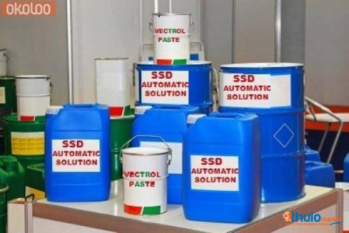 CALL ME NOW Activation powder delivery worldwide//European New SSD SOLUTION CHEMICALS // in [[+27613119008]] ,Poland,Canada,United Kingdom and Cities like Burgersfort