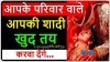 +91-9958802839 Love Breakup problem Solution Baba Ji In Cambridge