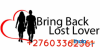 BRING BACK LOST LOVERS SAME DAY+27603362361 SAME DAY RESTULTS PAY AFTER WORK ,SOUTH AFRICA,Canada,Haiti,Iceland,Hanover,Indonesia,New York,Oregon