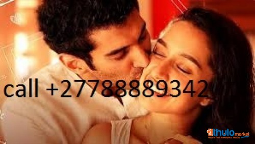 [[[[[[+27788889342 ]]]]]Extremely powerful Psychic works I need I want a love spells caster/spell caster to bring back lost lover In Arkansas,Delaware .