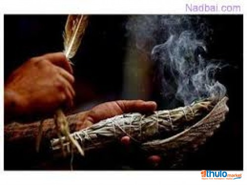 +27710098758 POWERFUL CLASSIFIEDS INSTANT DEATH SPELL CASTER ONLINE IN LITHUANIA,DENMARK,AUSTRIA,OMAN,KUWAIT,USA,CANADA,IRELAND,NEW YORK,UK