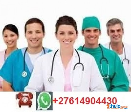 ABORTION PILLS FOR SALE +27614904430 IN ROODEPOORT