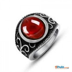THE MAGIC RING OF POWER IN SOWETO