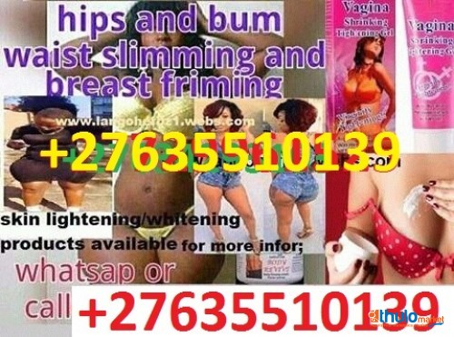 HIPS (CURVES) AND BUMS (BUTTS) ENLARGEMENT PILLS & CREAMS+27635510139 IN DUBAI,QATAR AND KUWAIT