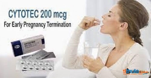 @Dr Musa Abortion Clinic In Ad Dasmah,Kuwait[+27710199044]//trust where can i buy Cytotec Abortion Pills For Sale In Al Mahbūlah,Kuwait
