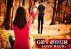 Lost love spell caster +27656772394 Japan Hungary Iceland Germany Great Britain Greece Manchester Saudi Arabia