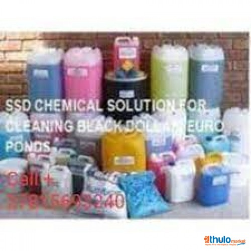 Find Best SSD((+27678263428)) @SSd Chemical solution company Ltd to clean all black type notes