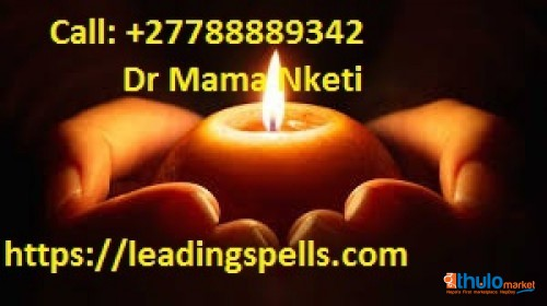 +27788889342 How to Unite Your Lost Lover Back and Solve Your Marriage Problems.
