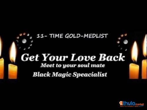 POWERFUL LOVE SPELLS TO REUNITE YOU WITH YOUR LOVER IN USA-GREAT BRITAIN- SOUTH AFRICA NAMIBIA
